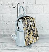 Рюкзак женский серо-голубой с камнями Velina Fabbiano 551507-20, фото 1