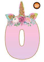 Топпери цифри Єдиноріжки   Цифри єдинороги   Топпери цифри на торт   Набір або поштучно 0