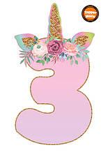 Топпери цифри Єдиноріжки   Цифри єдинороги   Топпери цифри на торт   Набір або поштучно 3