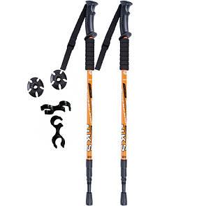 Палки для скандинавской ходьбы Fervor FOX Classic пара (2 шт) Трекинговые палки. Оранжевые.
