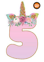 Топпери цифри Єдиноріжки   Цифри єдинороги   Топпери цифри на торт   Набір або поштучно 5