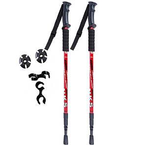 Палки для скандинавской ходьбы Fervor FOX Classic пара (2 шт) Трекинговые палки. Красные.