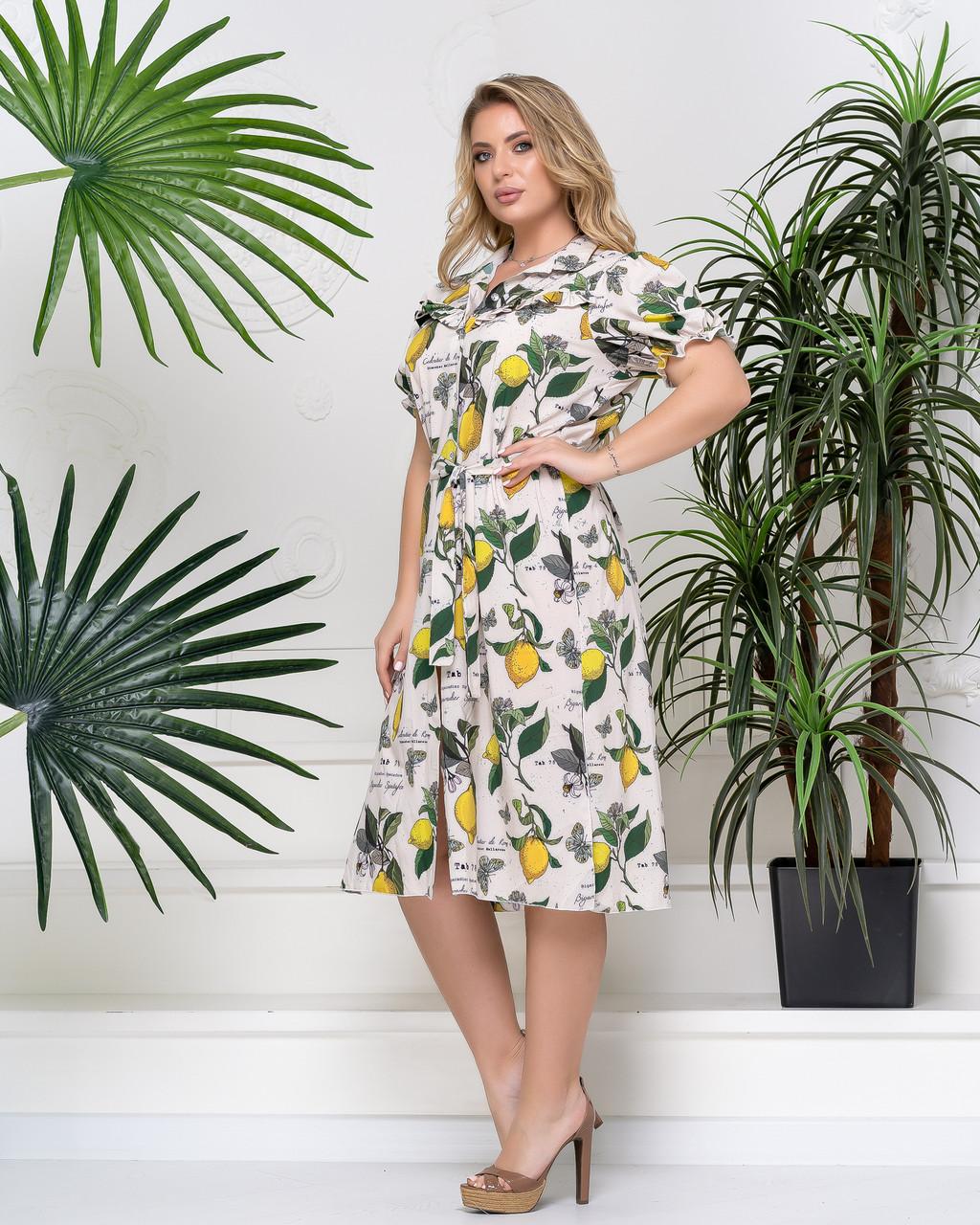 Платье Лимончики 05190