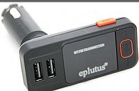 FM- модулятор автомобильный с Bluetooth Eplutus FB-05