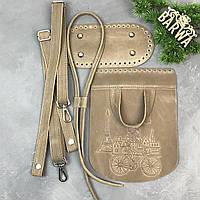 Набор для рюкзака натуральная кожа (крейзи хорс) цвет Сафари