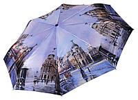 Яркий женский  зонтик TRUST  ( полный автомат ) арт. 33472-7, фото 1