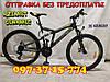 ✅ Горный Двухподвесный Велосипед Azimut Dinamic 26 D Рама 18,5 Серо-Синий, фото 7