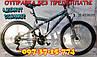 ✅Горный Двухподвесный Велосипед Azimut Dinamic 26 D ЧЕРНО-САЛАТОВЫЙ, фото 3