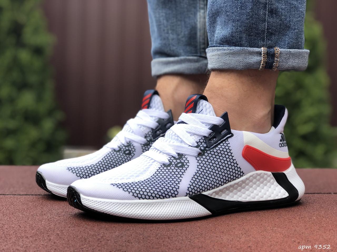 Мужские кроссовки Adidas (белые) 9352