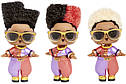 Кукла ЛОЛ модные прически L.O.L Surprise! S6 W1 Hairvibes Dolls with 15 Surprises, фото 8