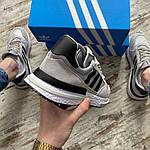 Мужские кроссовки Adidas (серые) 403PL, фото 2