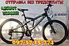 ✅Горный Двухподвесный Велосипед Azimut Dinamic 26 D ЧЕРНО-САЛАТОВЫЙ, фото 4