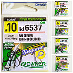 Крючки Owner 56537 Worm BH-Round