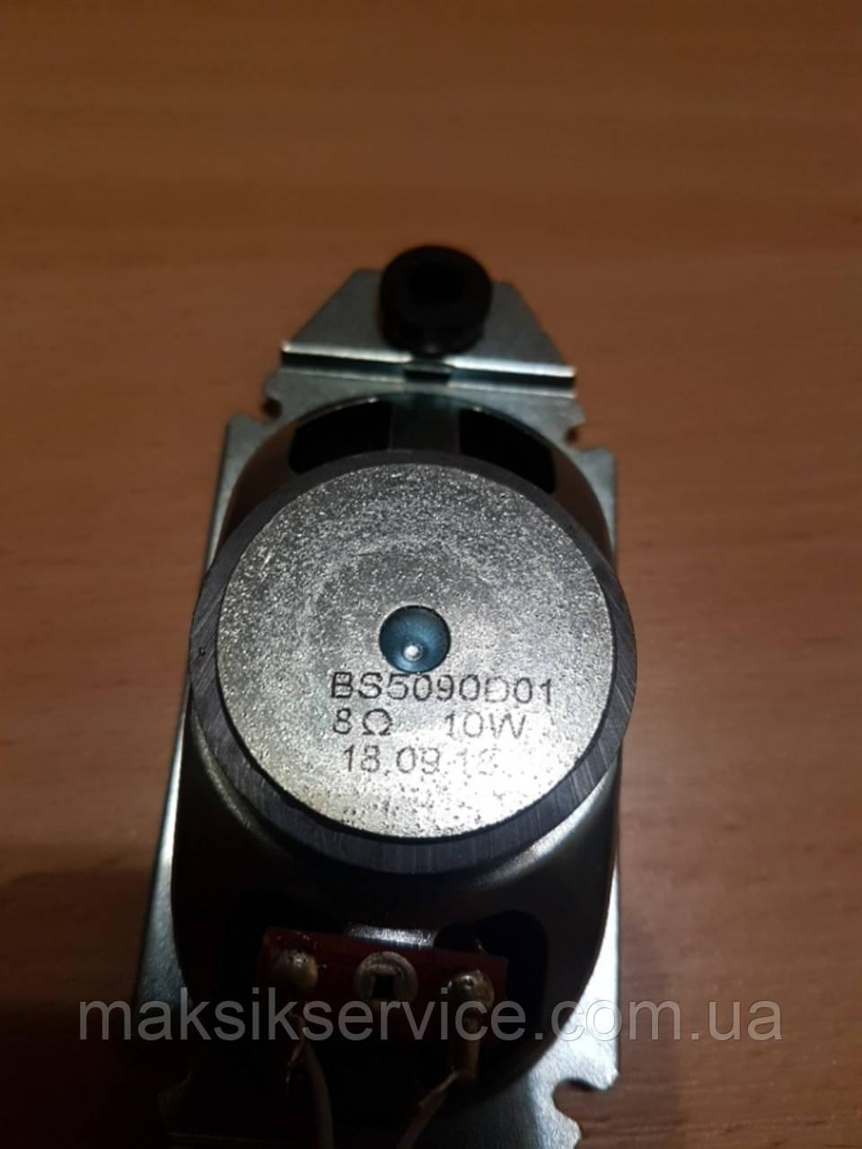 Динамики LED3218S BS5090D01 8Ом 10Вт