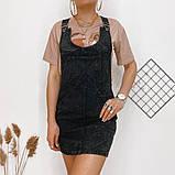 Сарафан джинсовый темно-серый Relucky 31-3314, фото 2