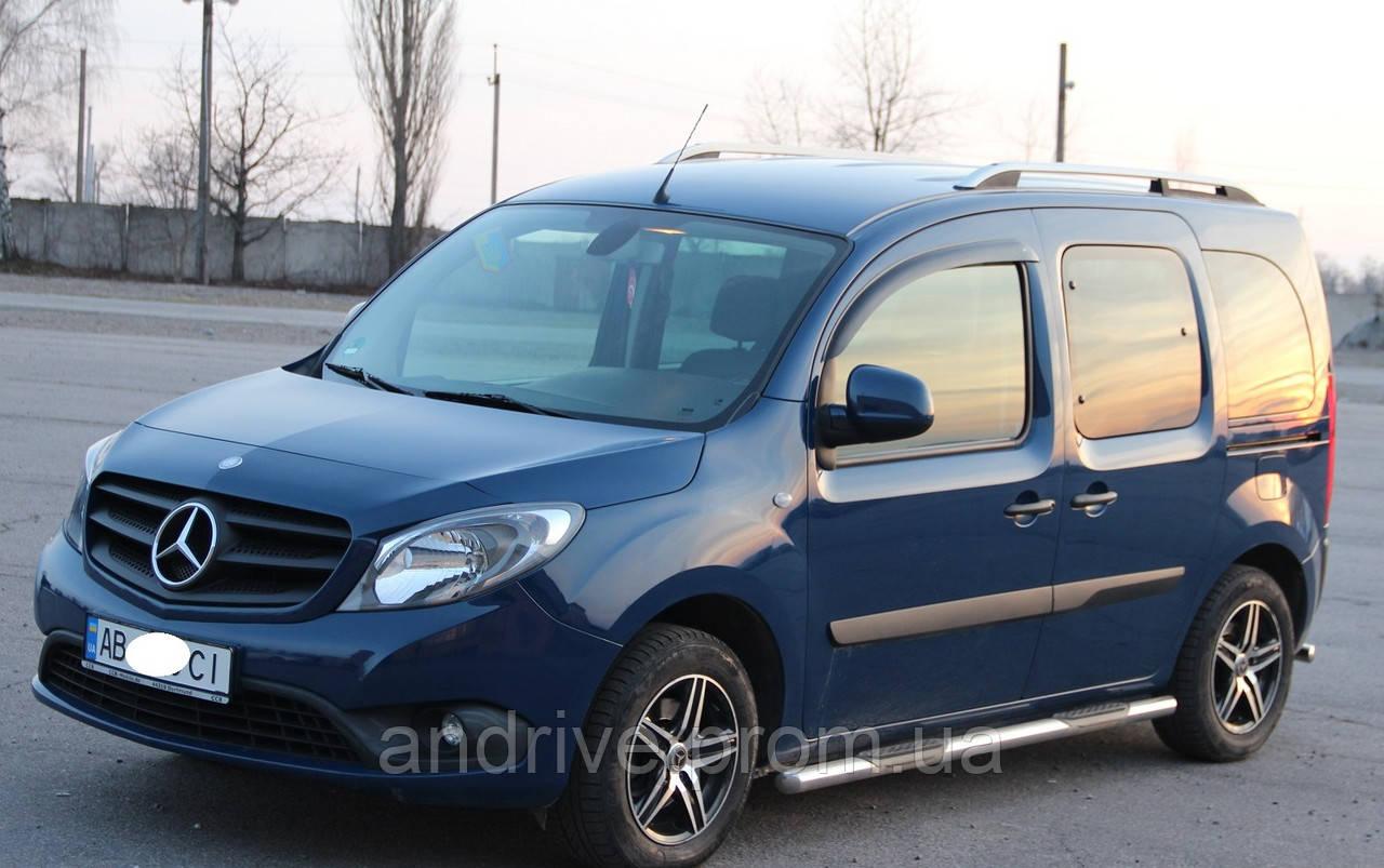 Пороги боковые (подножки-трубы с накладками) Mercedes Citan (W415) 2012+ (Ø60)
