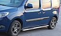 Пороги боковые (подножки-трубы с накладками) Mercedes Citan (W415) 2012+ (Ø60), фото 2
