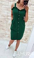 Стильное молодежное платье на пуговицах Размер 42 44 46 48 50 52 54 В наличии 5 цветов
