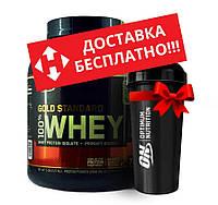 Протеин USA ORIGINAL!!! Optimum Nutrition Whey Gold Standard 2270 г  Strawberry Banana Клубника Банан