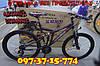 ✅Горный Двухподвесный Велосипед Azimut Dinamic 26 D ЧЕРНО-САЛАТОВЫЙ, фото 6