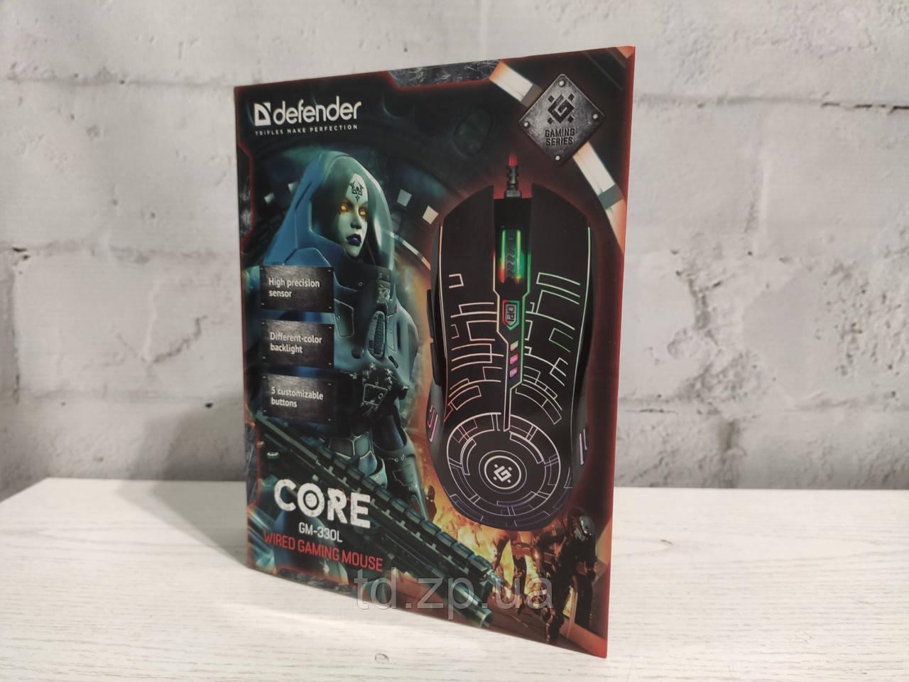 Мышь Defender GM-330L Core