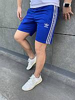Шорты ADIDAS летние повседневные Качество LUX АДИДАС Реплика Синие
