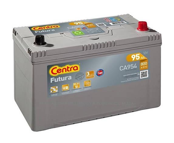 Centra Futura CA954 95Ah 800A Аккумулятор автомобильный, фото 2