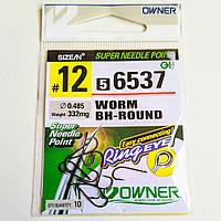 Крючки Owner 56537 №12 Worm BH-Round