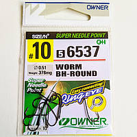 Крючки Owner 56537 №10 Worm BH-Round