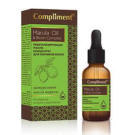 Ревитализирующее масло-концентрат для секущихся кончиков волос Marula Oil & Biotin Compliment 25 мл.
