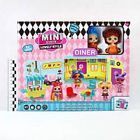Игровой набор с куклами L.O.L АНАЛОГ в коробке + 2 куклы SC814