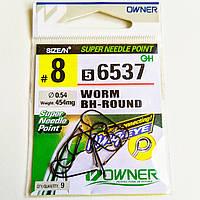 Крючки Owner 56537 №8 Worm BH-Round
