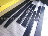 Защита порогов - накладки на пороги Skoda Octavia A5 с 2004 г. (Premium carbon)