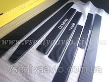 Захист порогів - накладки на пороги Skoda Octavia A5 з 2004 р. (carbon)