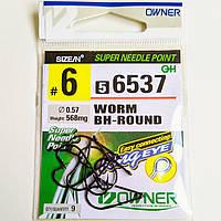 Крючки Owner 56537 №6 Worm BH-Round