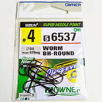 Крючки Owner 56537 №4 Worm BH-Round