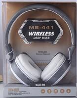 Наушники беспроводные JBL MS 441 с микрофоном