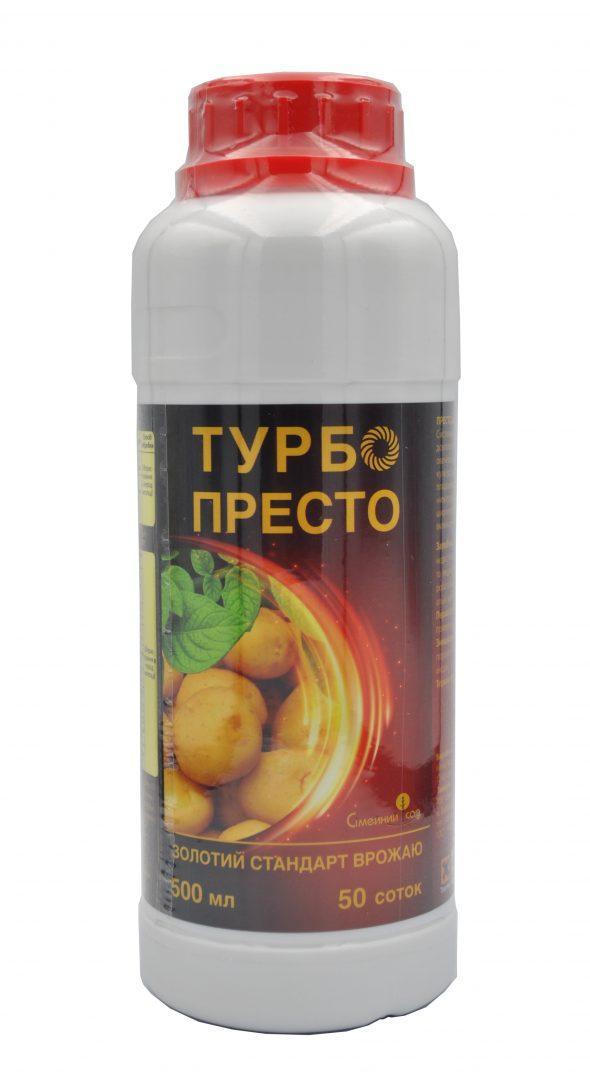 Турбо Престо, 500 мл — инсектицид для долговременной защиты растений