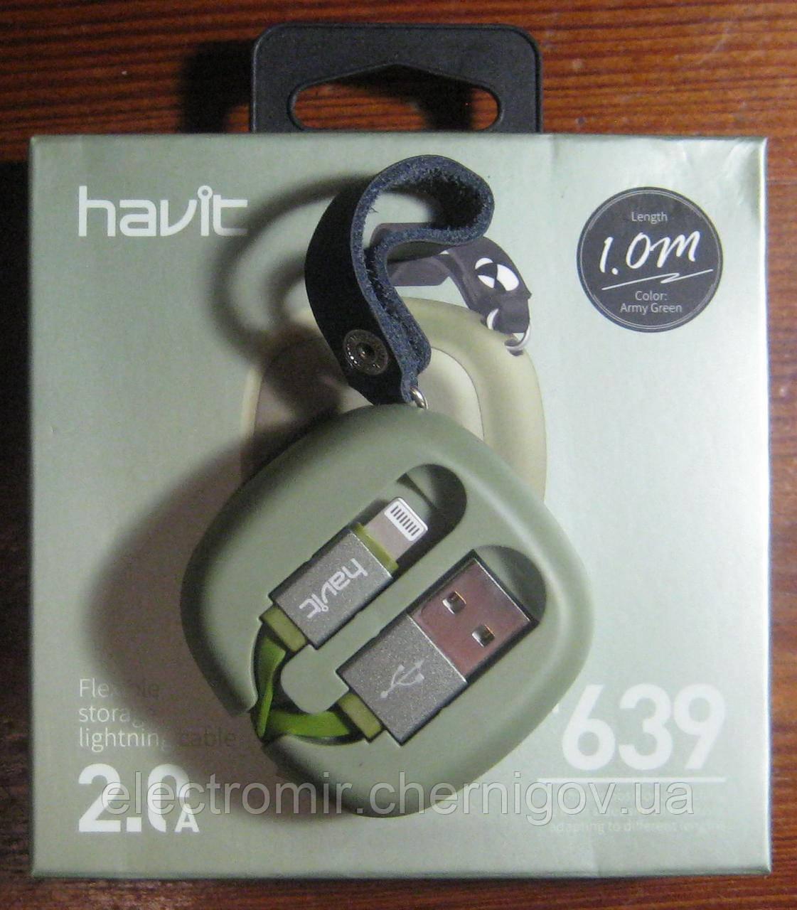 USB кабель Havit HV-H639 Lightning
