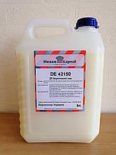 Лак акриловый Hesse Lignal DE42150 матовый (блеск 5 - 10 глосс), комплект: лак, отвердитель, растворитель = 7л