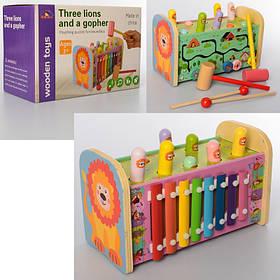 Деревянная игрушка развивающий центр. Ксилофон палочки,стучалка,молоточ,лабиринт,в кор-ке,