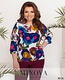 Яркая блуза с цветочным пастельным принтом Размеры 50,52,54,56, фото 2