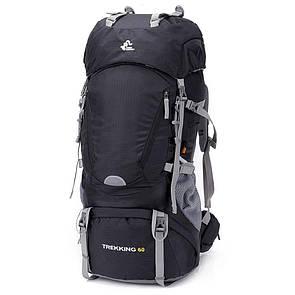 Рюкзак туристический Free Knight Trekking 60 литра для трекинга Черный.