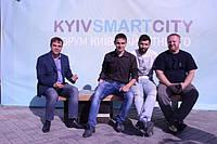 Презентація сонячної лавки TUYVO на КИЇВ SMART CITY