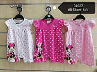 Комбинезоны для девочек оптом, Disney, 68-86 см, арт. 01027