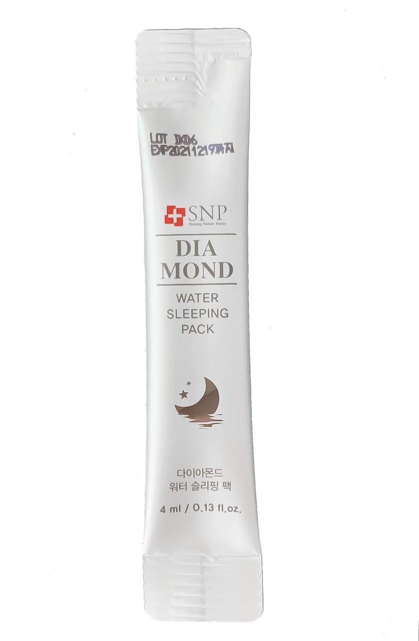 Нічна маска з діамантовою пудрою і гіалуроновою кислотою SNP Diamond Water Sleeping pack Mask