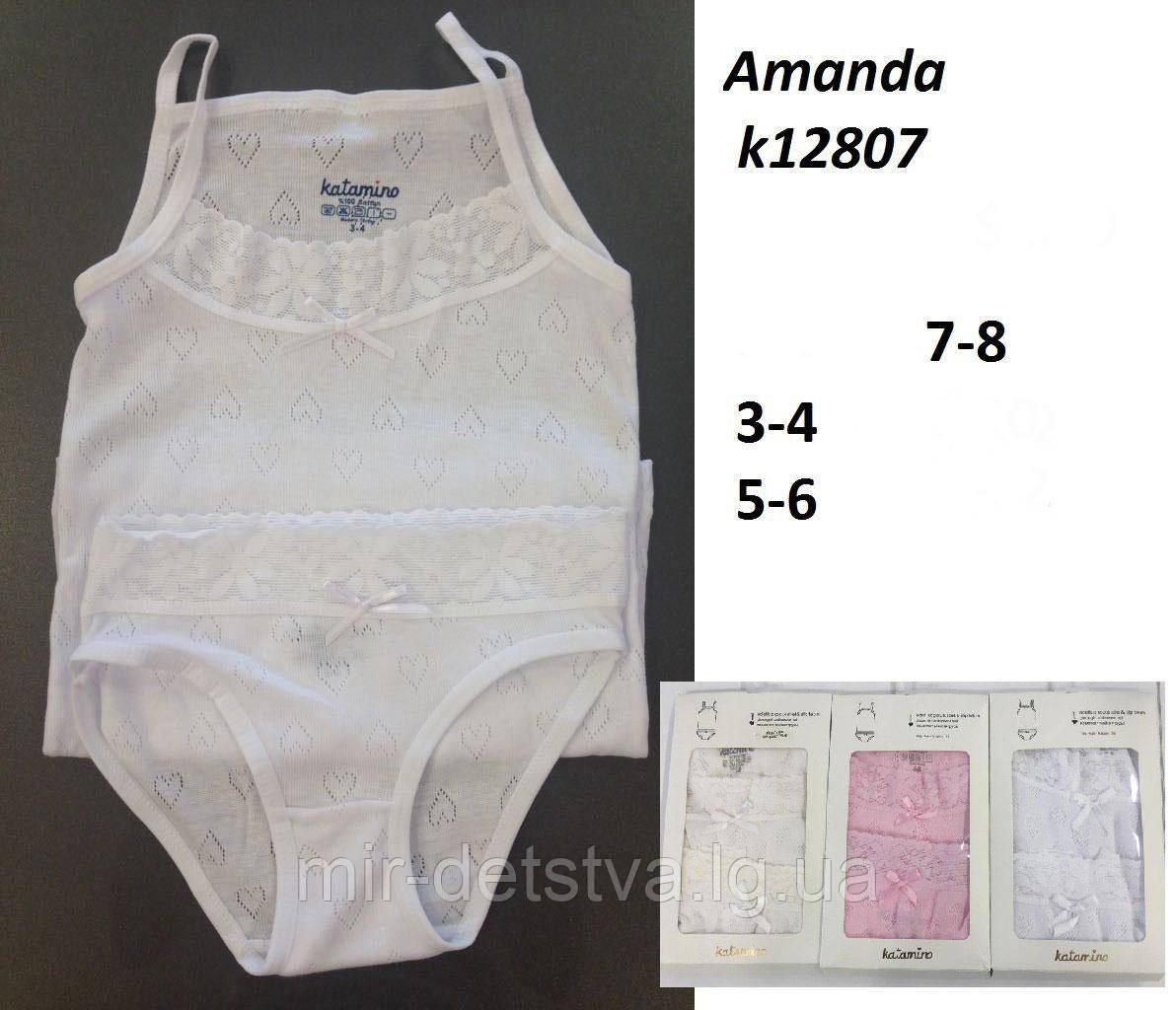 Комплект (майка+трусики) для девочки TM Katamino оптом, Турция р.5-6 лет (110-116 см) ост. 1 шт