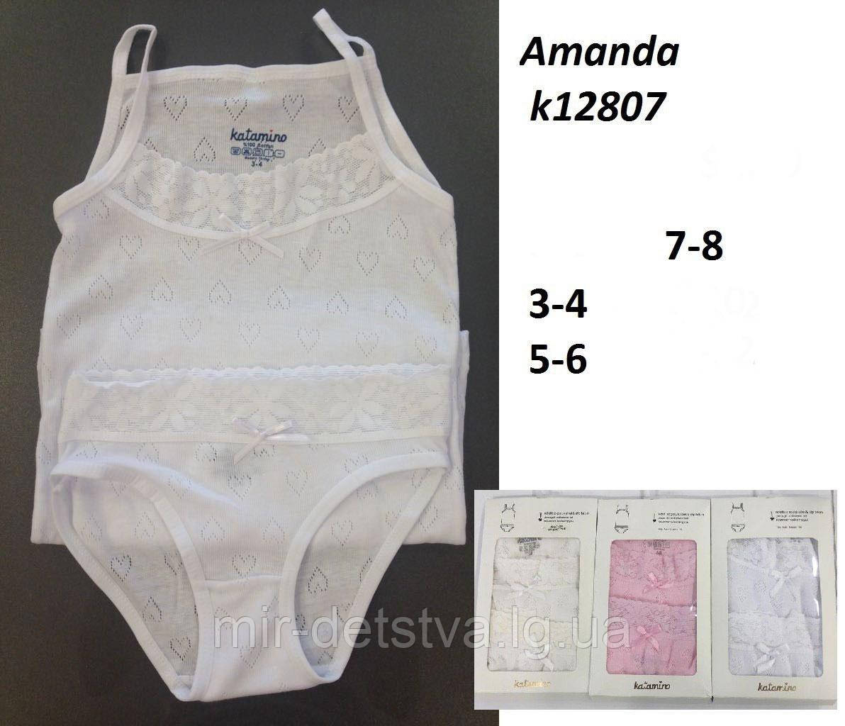 Комплект (майка+трусики) для девочки TM Katamino оптом, Турция р.3-4 года (98-104 см) ост. 1 шт молоко