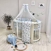 Baby Design City