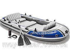 """Надувная пятиместная лодка Intex """"Excursion 5 Set"""", 68325, с насосом и вёслами, 366х168х43см"""